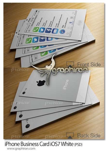 نمونه کارت ویزیت های لایه باز