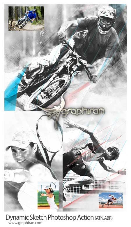 اکشن فتوشاپ افکت نقاشی داینامیک