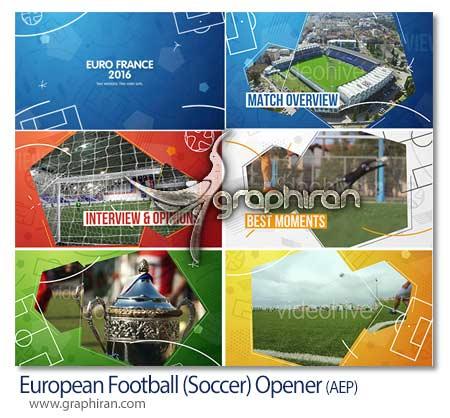 پروژه افتر افکت اینترو مسابقات فوتبال یورو