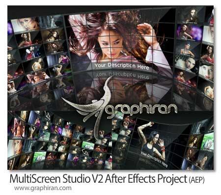 پروژه افتر افکت استودیو مولتی اسکرین