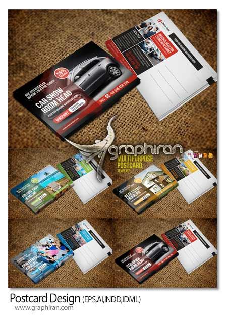 طرح های آماده و لایه باز کارت پستال
