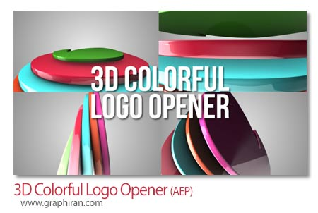 پروژه افتر افکت لوگوی 3 بعدی رنگارنگ