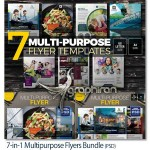 دانلود پک ۷ نمونه آماده تراکت تبلیغات تجاری PSD لایه باز