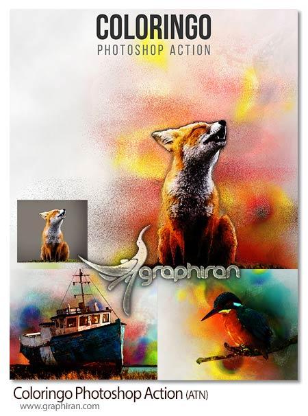 اکشن فتوشاپ رنگ آمیزی هنری عکس