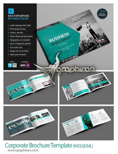بروشور تجاری تبلیغاتی