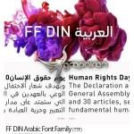 دانلود فونت عربی ساده و زیبا FF DIN Arabic Font Family