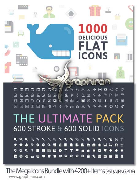 The Mega Icons Bundle with 4200+ Items