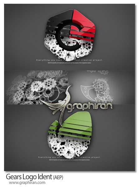 پروژه افتر افکت شکل گرفتن لوگو از چرخ دنده ها
