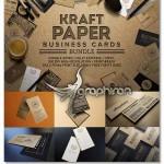 دانلود ۱۰ طرح کارت ویزیت کاغذ کرافت PSD لایه باز – شماره ۳۸۷