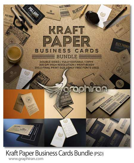 Kraft Paper Business Cards Bundle