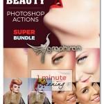 پک اکشن های فتوشاپ روتوش و زیبایی BEAUTY PS Actions SUPER BUNDLE