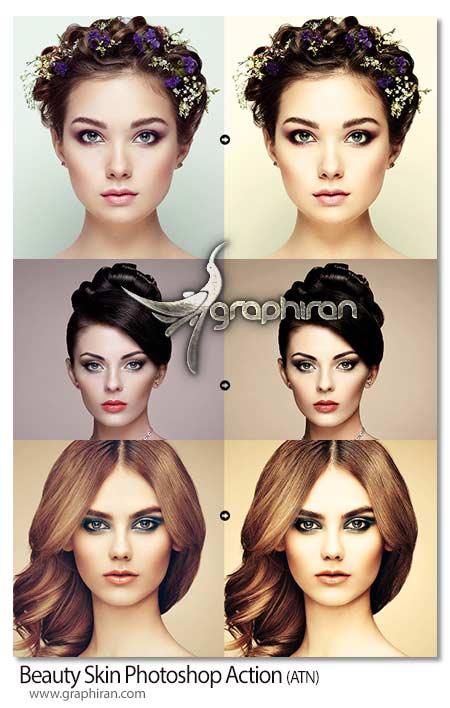 اکشن فتوشاپ زیباسازی پوست در عکس