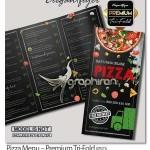 طرح لایه باز منو پیتزا فروشی و فست فود Pizza Menu Tri-Fold PSD