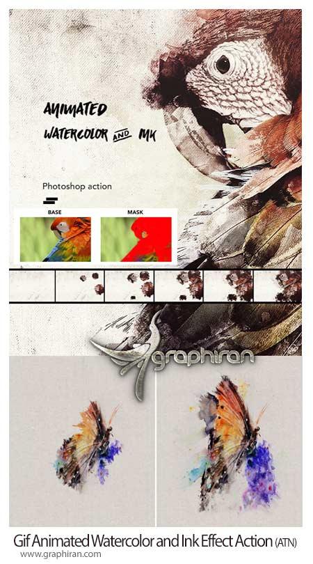 اکشن فتوشاپ ساخت افکت انیمیشن آبرنگ و جوهر