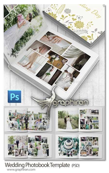 قالب آماده و لایه باز آلبوم عکس عروس