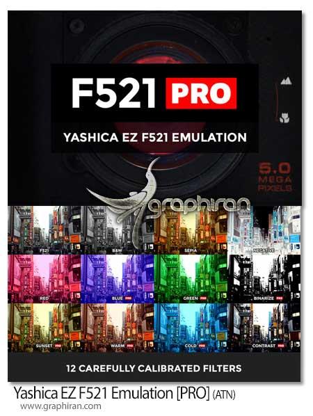 شبیه سازی عکس های دوربین Yashica EZ F521