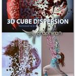 اکشن فتوشاپ ساخت افکت انتشار مکعب ۳D Cube Dispersion
