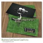 دانلود طرح کارت ویزیت مربی فوتبال PSD لایه باز – شماره ۳۹۲