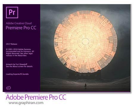 دانلود Adobe Premiere CC 2017