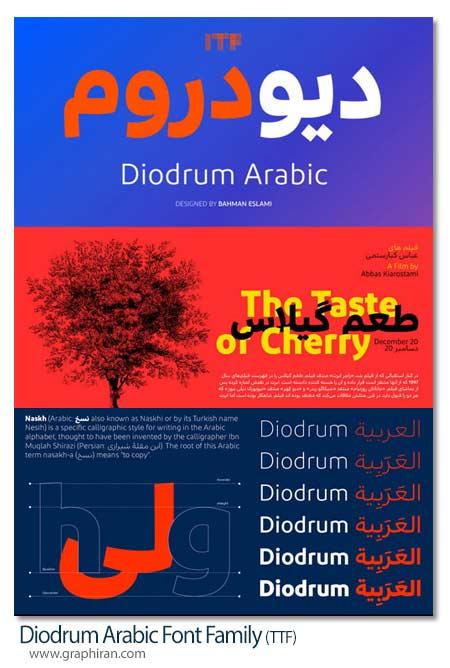 فونت فارسی و عربی دیودروم