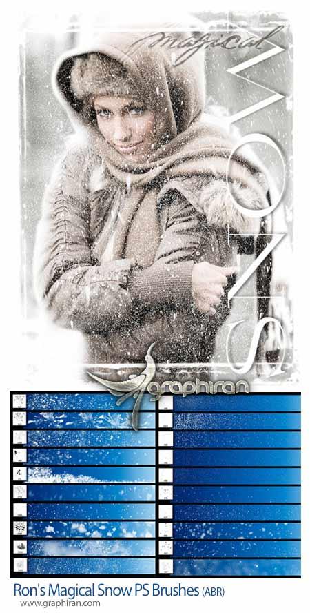 براش های فتوشاپ برف جادویی