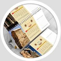 تقویم 96 رومیزی