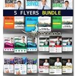 دانلود ۵ تراکت تبلیغاتی تجاری Corporate Business Flyers Bundle