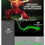 براش فتوشاپ نورهای انتزاعی Abstract Light Brushes for Photoshop