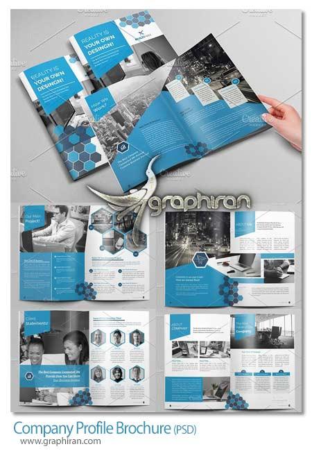 قالب آماده بروشور تجاری و شرکتی