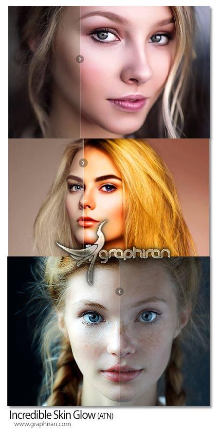 اکشن فتوشاپ روتوش و زیباسازی چهره