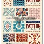 دانلود پترن های هندسی مراکشی MOROCCAN Pattern Bundle