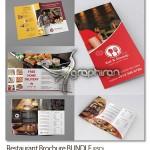 پک قالب های آماده بروشور رستوران Restaurant Brochure BUNDLE