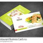 دانلود نمونه کارت ویزیت رستوران دو رو PSD لایه باز – شماره ۴۰۰