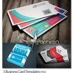 دانلود پک ۳ نمونه کارت ویزیت مدرن PSD لایه باز – شماره ۳۹۴