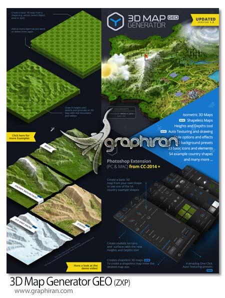 پلاگین فتوشاپ ساخت نقشه 3 بعدی