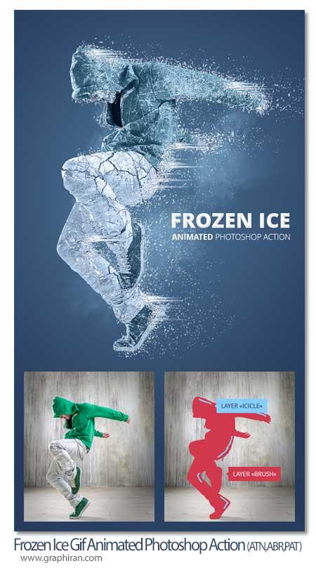 اکشن فتوشاپ انیمیشن یخ زدن سوژه