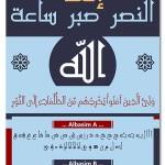 فونت فارسی، عربی، اردو و کردی البسیم HS Al Basim A