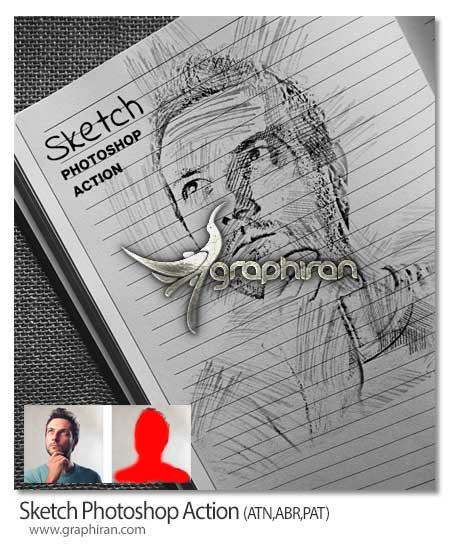اکشن فتوشاپ تبدیل عکس عادی به طراحی