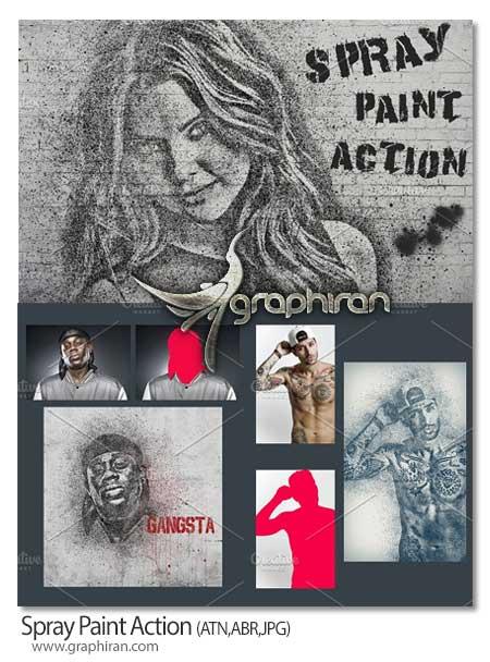 اکشن فتوشاپ تبدیل عکس عادی به نقاشی با اسپری