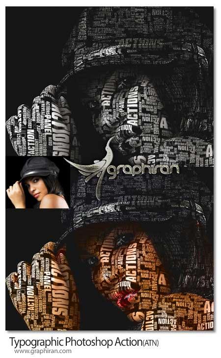 اکشن فتوشاپ ساخت خودکار تایپوگرافی از عکس