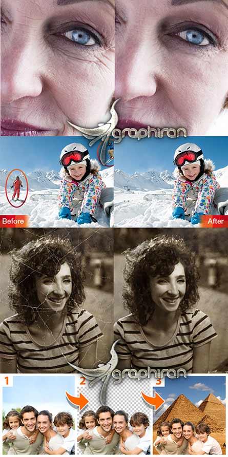 Avanquest InPixio Photo Clip Professional