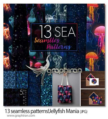 مجموعه پترن های اقیانوس و عروس دریایی