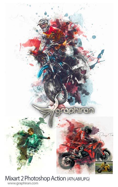 اکشن فتوشاپ ترکیب هنری رنگ ها