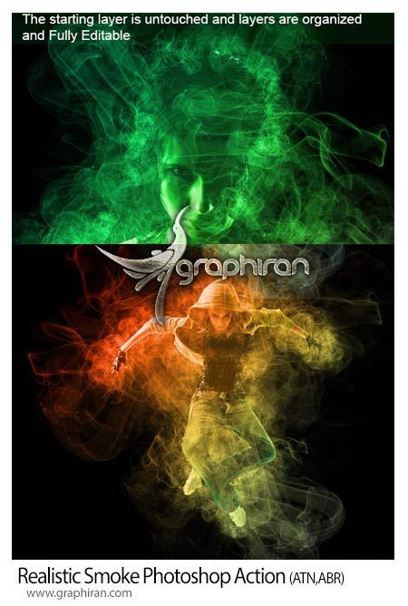 اکشن فتوشاپ ساخت دود روی عکس