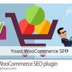 بهترین افزونه سئو ووکامرس Yoast WooCommerce SEO Plugin v5.1