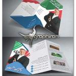 دانلود بروشور تبلیغاتی شورای شهر PSD لایه باز – شماره ۱