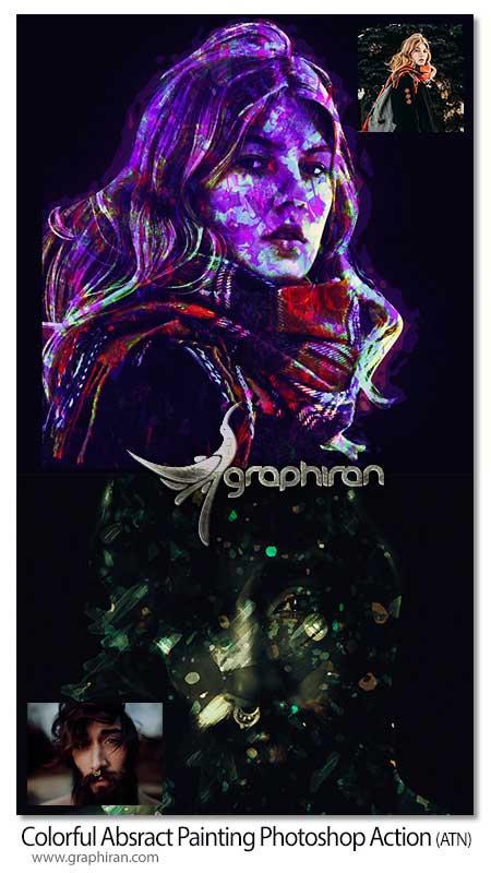 اکشن فتوشاپ نقاشی آبستره رنگی