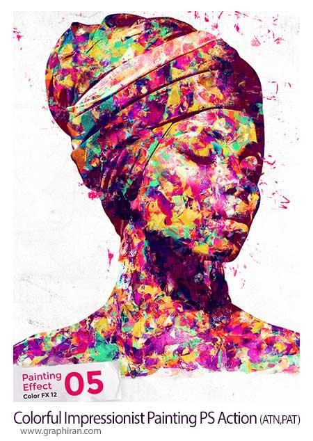 اکشن فتوشاپ نقاشی امپرسیونیست رنگی