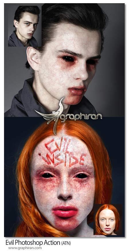 اکشن فتوشاپ افکت ترسناک شیطان