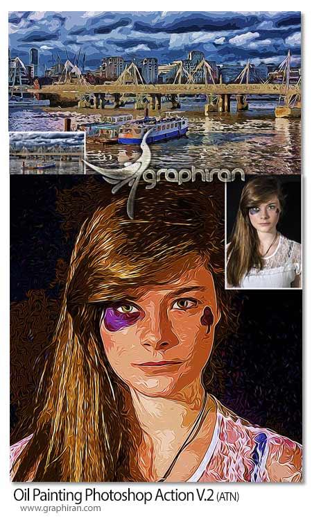 اکشن فتوشاپ افکت نقاشی رنگ روغن جدید
